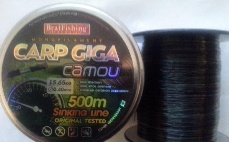 Леска рыболовная BratFishing carp GIGA camou 500m (радуга) 0.35