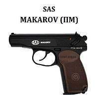 Пневматический пистолет SAS Makarov (ПМ)