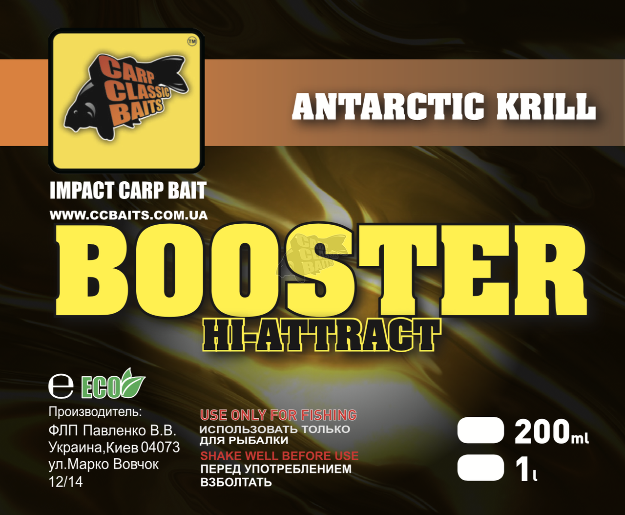 Бустер для Прикормки High-Attract Antarctic Krill [Антарктический Криль], 1000