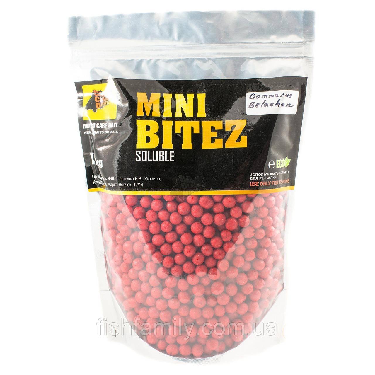 Пылящие Бойлы Mini Bitez Gammarus Belachan [Гаммарус & Белочан], 10, 1000