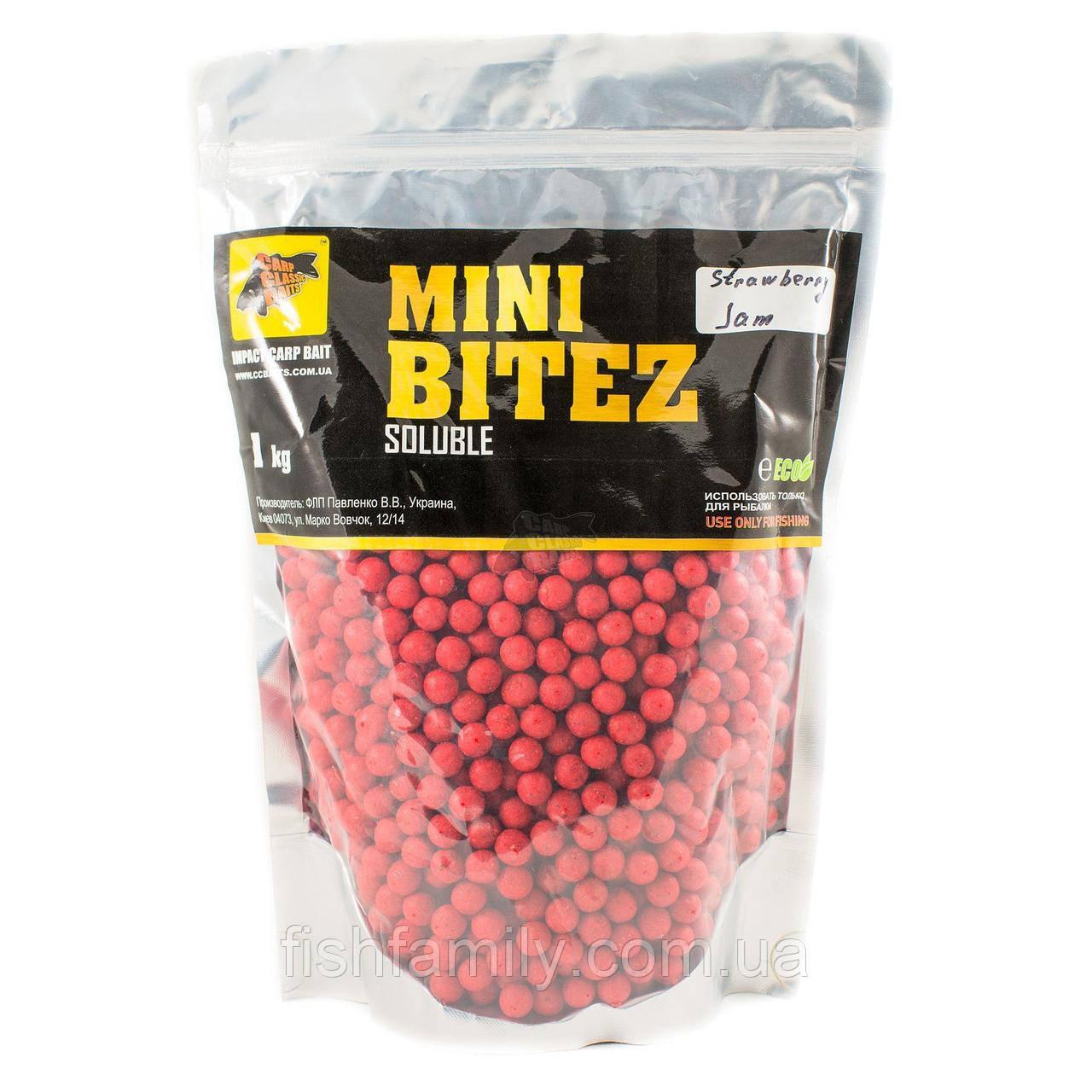 Пылящие Бойлы Mini Bitez Strawberry Jam [Клубника & Джем], 10, 1000