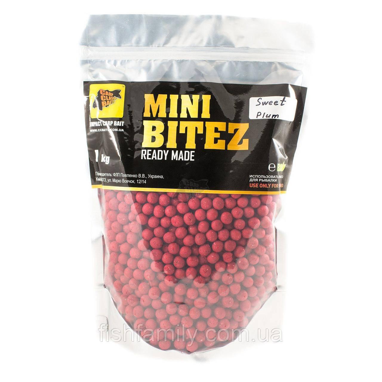 Пылящие Бойлы Mini Bitez Sweet Plum [Сладкая Слива], 10, 1000