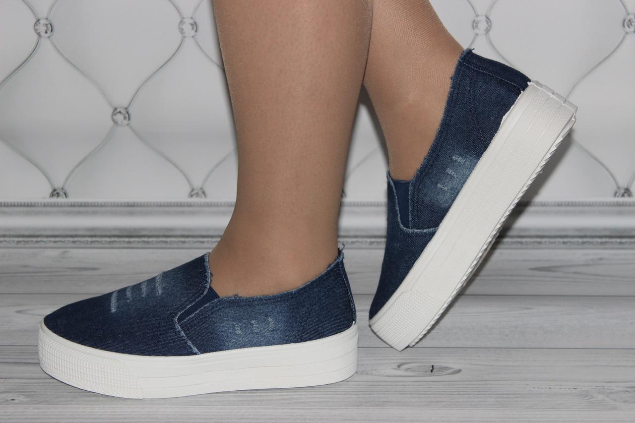 Женские слипоны джинс