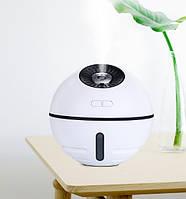 Индивидуальный увлажнитель воздуха для рабочего места, салона авто и малых помещений + вентилятор и USB фонарь