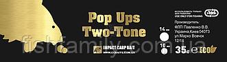 Бойлы Плавающие Two-Tone Pop Ups, Active Pineapple [Актив Ананас], 10, 35