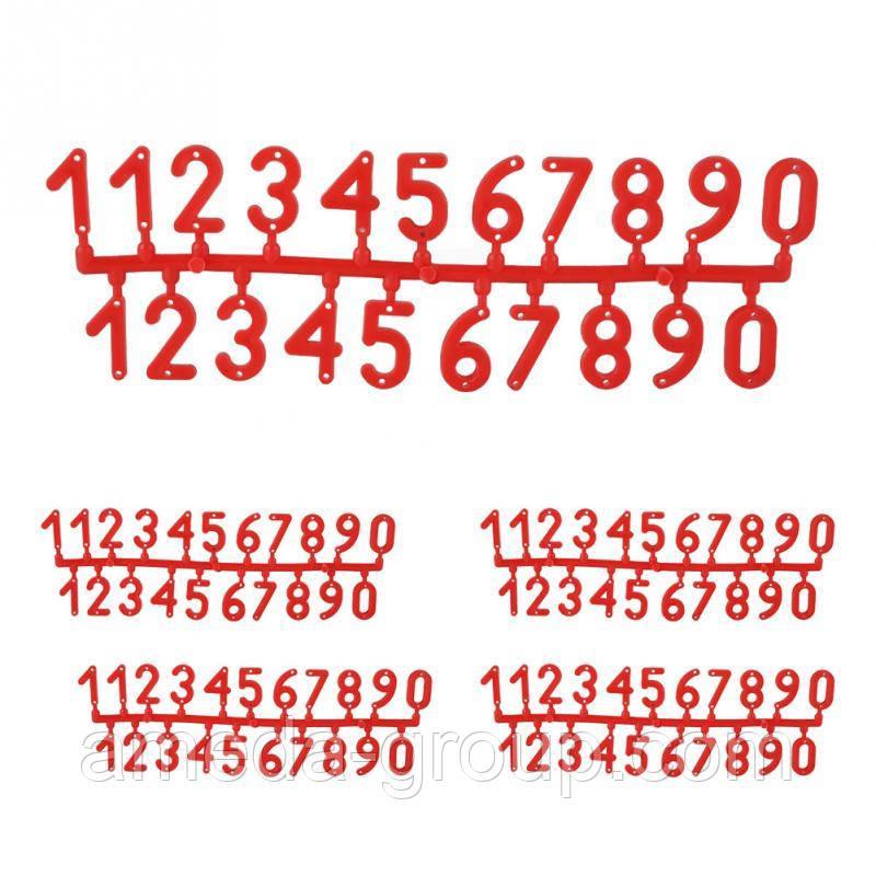 Номера для ульев 21 цифра пластик