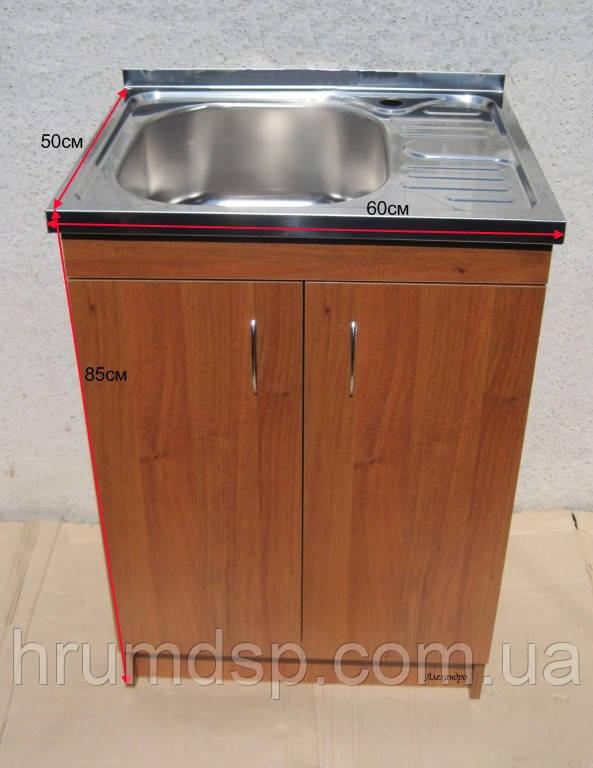 Мойка 60х50 с тумбой для кухни (глубокая)