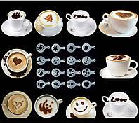 Трафареты 16шт/уп, для кофе, печенья, бисквита, выпечки
