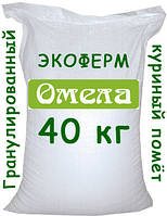 Экоферм (гранулированный куриный помёт) 40 кг
