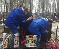 Комплект для чистки/мийки/захисту пам'ятнику KLVIV MIX - 3 од.засобів/Захист (Мокрий ЕФЕКТ), фото 1