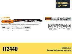 Ленточное полотно для электролобзика76x50x2 JT119BO-5