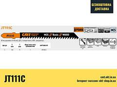 Ленточное полотно для электролобзика100x75x3 JT111C-5