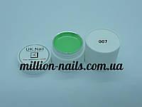 Гель-краска  для ногтей UK.Nail №07 цвет нежно-салатовый 7 грамм