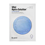 Увлажняющая маска для лица DR. JART+ Dermask Vital Hydra Solution Mask, 25 мл, фото 2