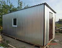 Бытовки строительные, павильоны, бытовки для дачи 6х2.4м