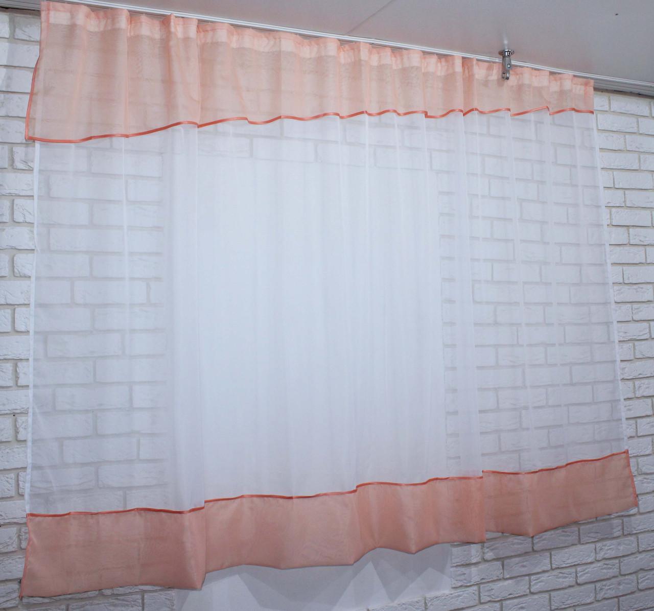Кухонная занавесь №47 Цвет персиковый с белым