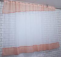 Кухонная занавесь №47 Цвет персиковый с белым, фото 1