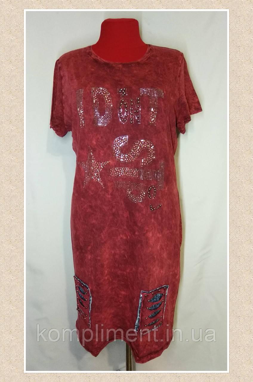 Модное женское трикотажное турецкое платье под джинс,полубатал, р.48-52