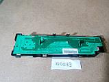 Модуль індикації Ariston WMSG605 б\у 16200257102, фото 3