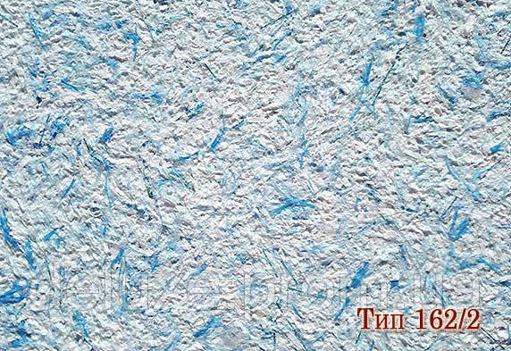 "Жидкие обои, синие, ТМ "" Макс-Колор"" Тип 162/2"