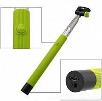 Универсальный штатив на длинной ручке с кнопкой зеленый YSK-03