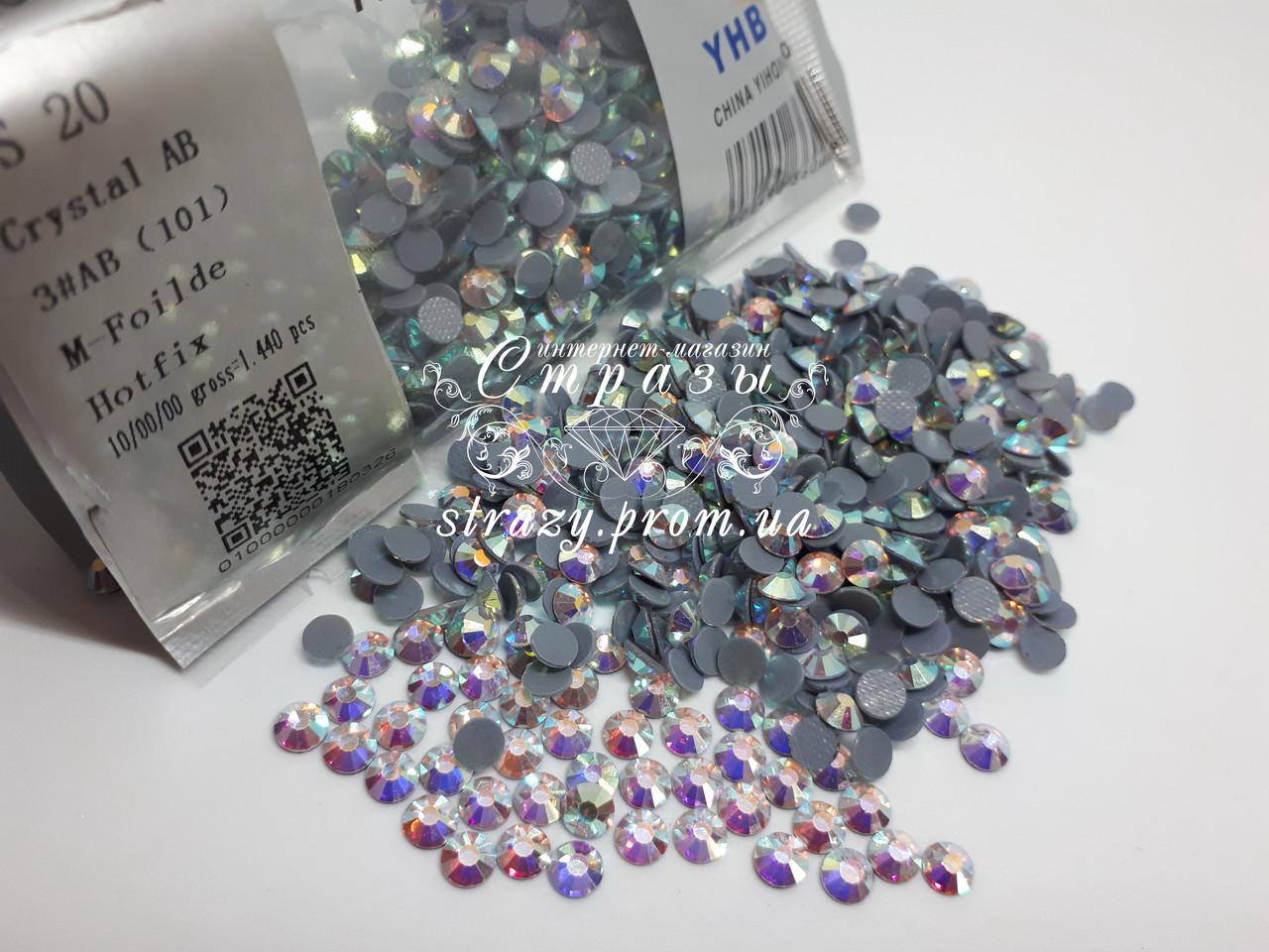 """Термо-стразы ss20 Crystal AB 1440шт. (5,0мм) """"YHB"""""""