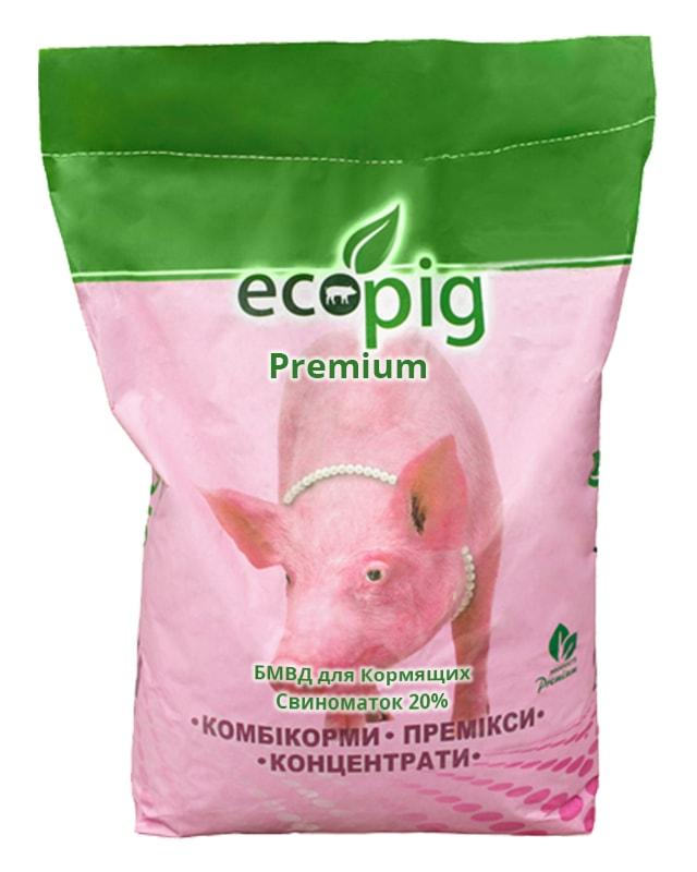 БМВД ECOPIG PREMIUM для лактуючих свиноматок 20%