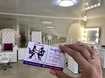 Nail Studio Beauty Fingers в Одессе -1