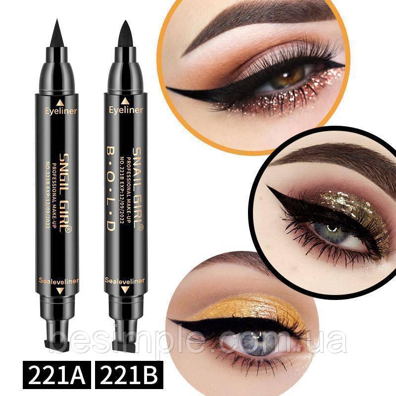 Двусторонняя подводка штамп snail girl eyeliner для идеальной стрелки (221A/221B)