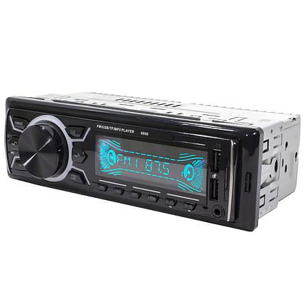 ➀Автомагнитола Lesko 5008 с 2USB портами 1Din функция Bluetooth FM радио поддержка MP3 прием звонков пульт ДУ, фото 2