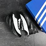Мужские кроссовки Adidas Sharks (бело-черные), фото 4