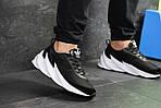 Мужские кроссовки Adidas Sharks (черно-белые), фото 5