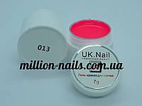 Гель-краска  для ногтей UK.Nail №13 цвет кислотно-розовый 7 грамм, фото 1