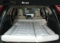 Автомобильный матрас - кровать (автоматрас), Бежевый