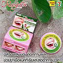 Натуральная отбеливающая зубная паста с экстрактом гвоздики (ISME, Таиланд), 25 грамм, фото 2