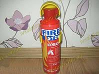 Огнетушитель углекислотный (0,5 кг)