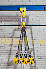 Захват монтажный вертикальный для подъема листовой стали 5 тонн, захват для металла, захват, фото 5