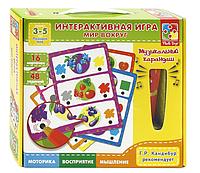"""Інтерактивна гра """"Світ навколо"""" Vladi Toys 1600-02"""