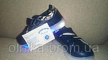 Туфлі-кросівки унісекс 21-26 розмір підошва світиться ТОМУ.М