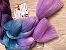 💙💜 Канекалон Омбре фиолетовые оттенки, коса прядь для причёсок 💙💜, фото 4