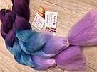 💙💜 Канекалон Омбре фиолетовые оттенки, коса прядь для причёсок 💙💜, фото 2