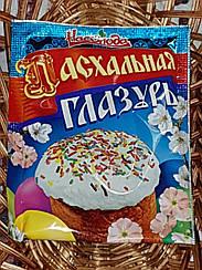 """Глазурь пасхальная """"Насолода"""" 75 гр"""