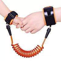 Поводок для ребенка на руку Anti-lost Оранжевый 2 метра