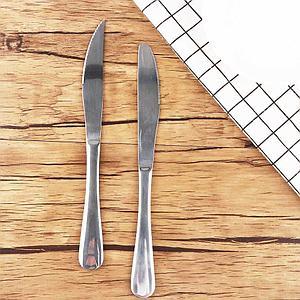 Ножі столові зі знижкою
