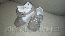 Туфлі-кросівки унісекс 21-26 розмір