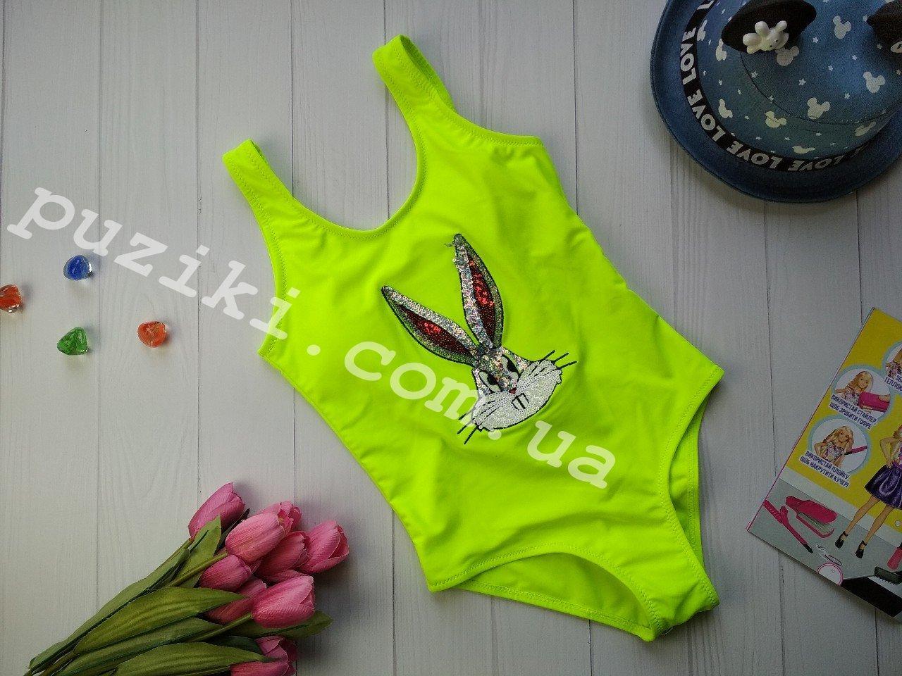 Слитный детский купальник салатовый с вышивкой пайетками Банни 34-40р
