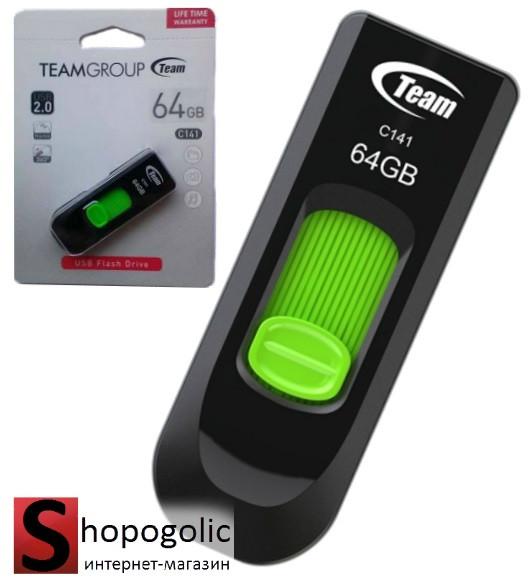 USB Флеш Накопитель Teamgroup C141 64 GB