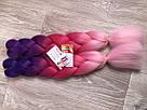 💗💜 Канекалон омбре фиолетово розовый, цветные пряди для причёсок девочкам 💗💜, фото 2