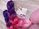 💗💜 Канекалон омбре фиолетово розовый, цветные пряди для причёсок девочкам 💗💜, фото 3
