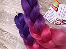 💗💜 Канекалон омбре фиолетово розовый, цветные пряди для причёсок девочкам 💗💜, фото 6